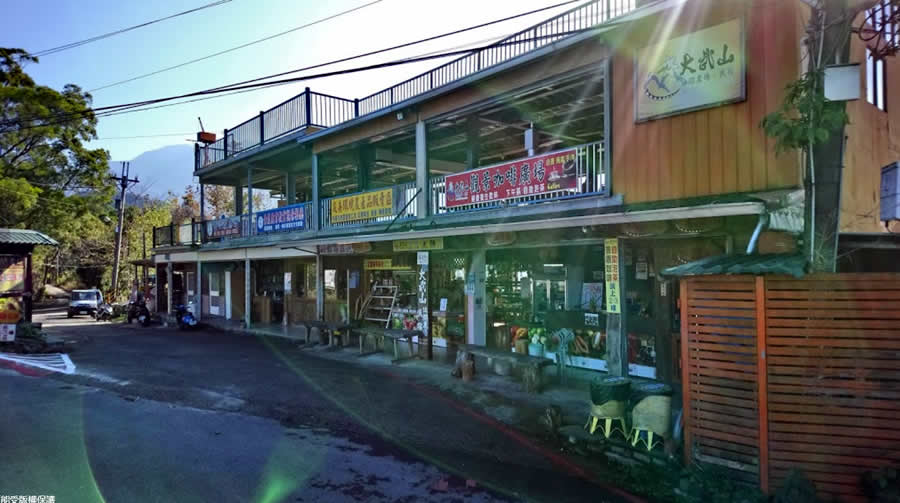 大武山休閒農場