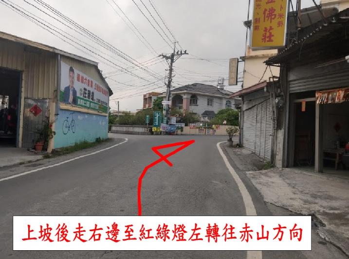 交通導覽10-前往大武山休閒農場