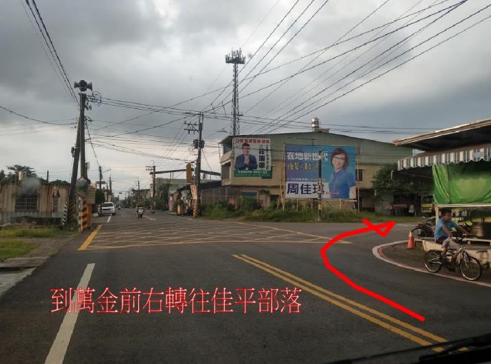 交通導覽14-前往大武山休閒農場