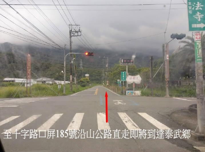 交通導覽15-前往大武山休閒農場