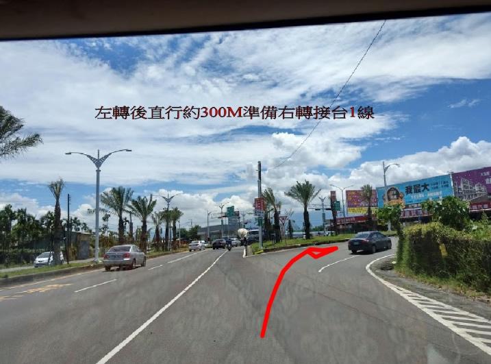 交通導覽2-前往大武山休閒農場