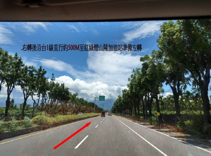 交通導覽3-前往大武山休閒農場