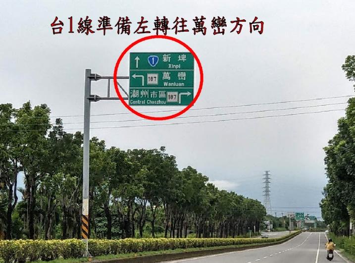 交通導覽4-前往大武山休閒農場