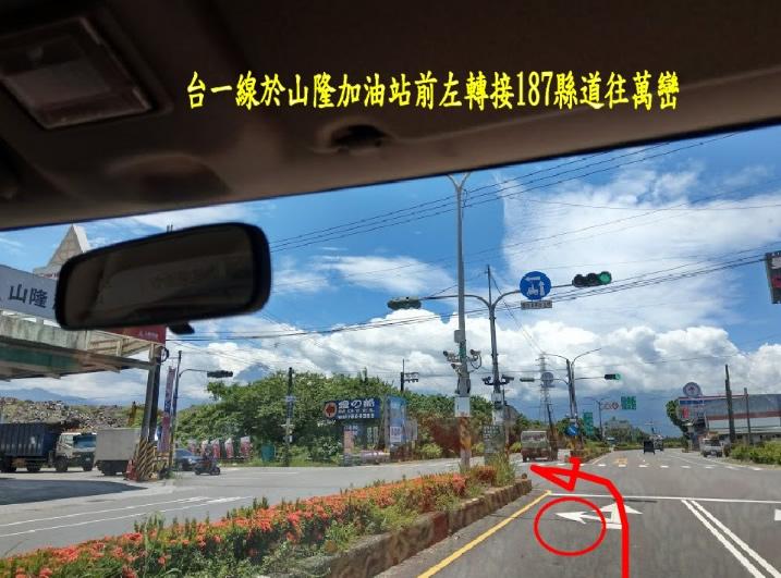 交通導覽5-前往大武山休閒農場