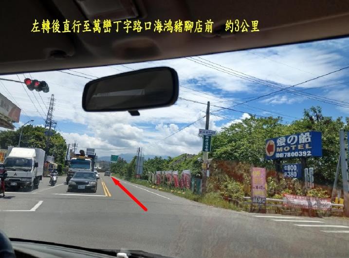 交通導覽6-前往大武山休閒農場