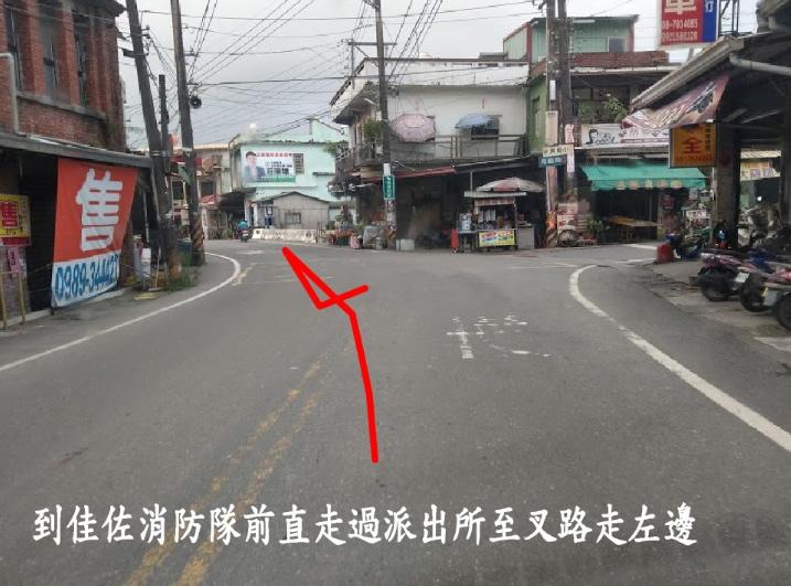 交通導覽9-前往大武山休閒農場